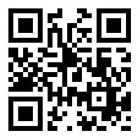 Códigos QR y seguridad digital